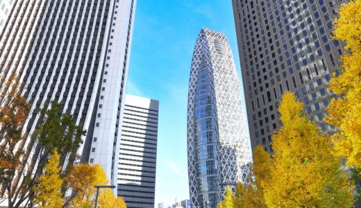 施工事例 | ホテルサンルートプラザ新宿様
