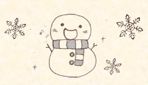 EP.1 暖かい雪景色