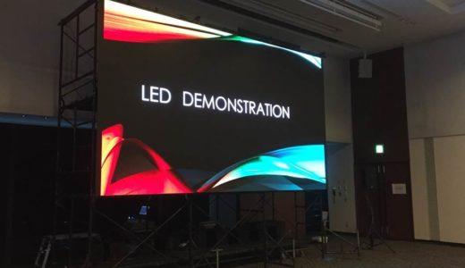 LEDビジョン展示会に行ってきました!