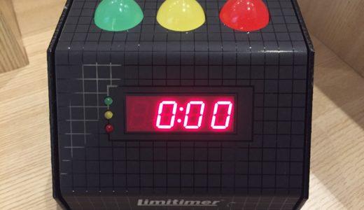 【機材紹介】計時回線・リモートプレゼンシステム