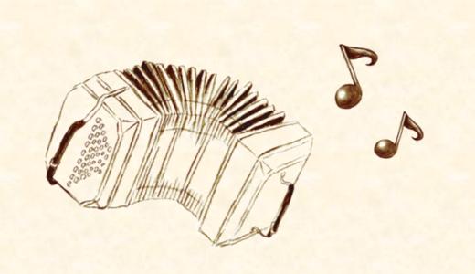 EP.16 珍しい楽器でも