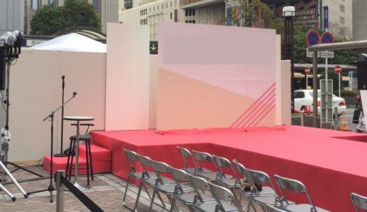 【実績紹介】 Fashion Show (屋外)