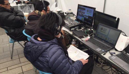 【実績紹介】東京マラソン2017 前日祭