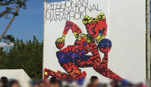 【実績紹介】第12回 湘南国際マラソン 映像中継