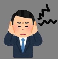soundtrouble