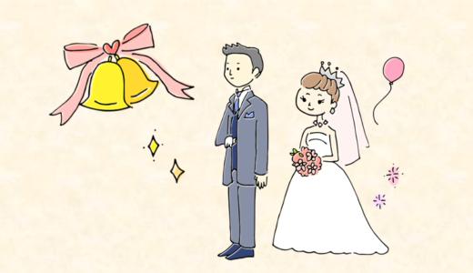 EP.18 結婚式の決め事