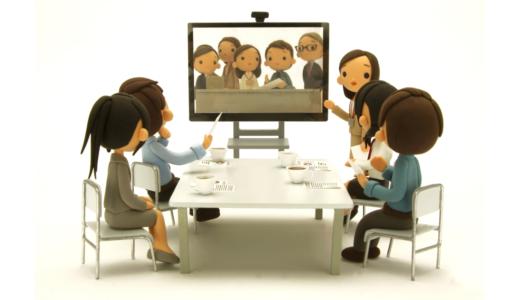 テレワークとテレビ会議・Web会議