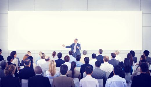 英語が飛び交う会議には「同時通訳システム」を!