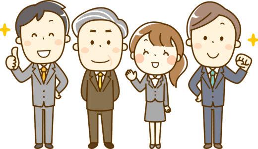 【社員紹介②】システム事業の営業スタッフ