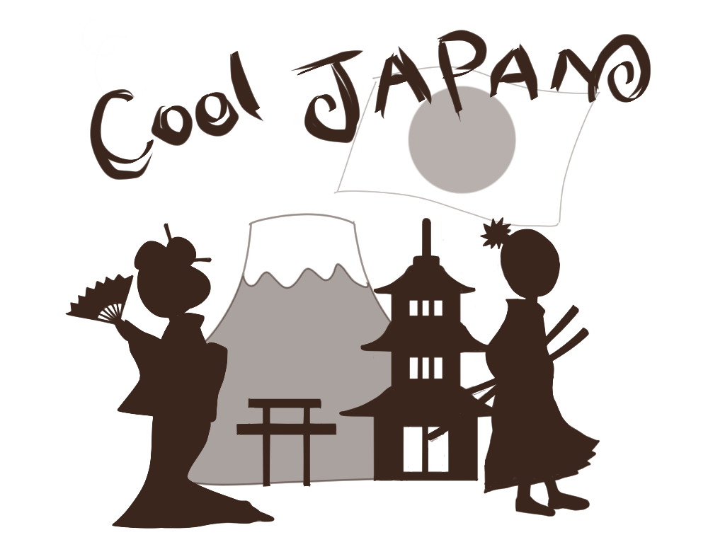 クールジャパン