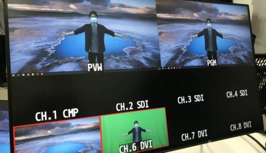 【新サービスのご紹介】配信・映像制作