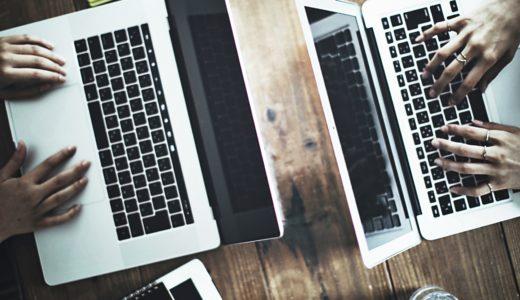 【White Paper】効率的な会議設計ノウハウを詰め込んだガイドブック