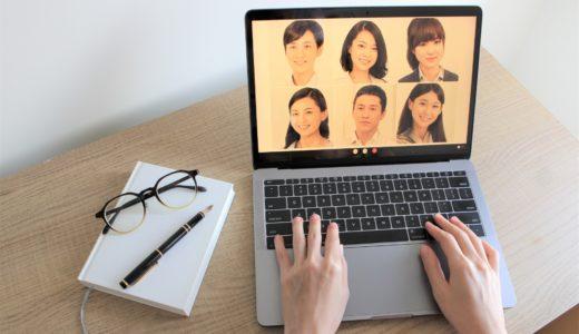 Google Meet でテレワークに挑戦!