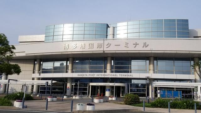 博多港国際フェリーターミナル