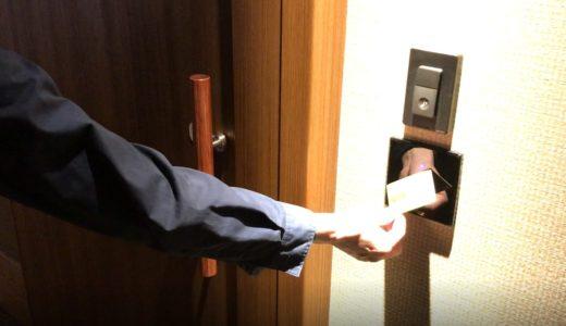 導入事例|カードルームキー導入(ホテル天坊様)