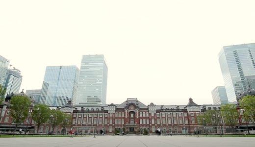 導入事例|感染症対策 映像制作(東京ステーションホテル様)
