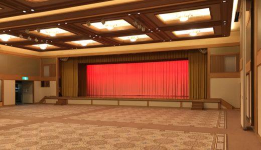 導入事例 | 宴会場照明設備のLED化(高山グリーンホテル様)
