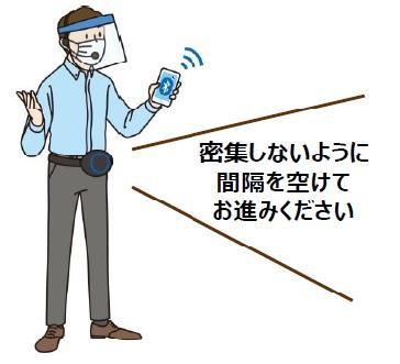 Bluetoothを使っている様子