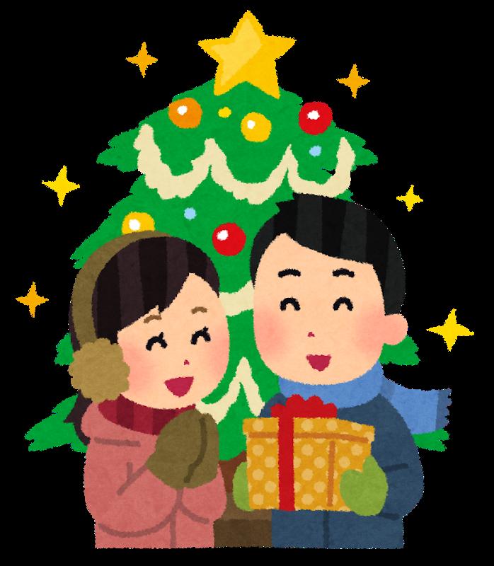 クリスマス 思い出