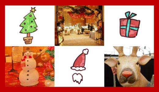 今年のおすすめをセレクト!クリスマス装飾レンタル品
