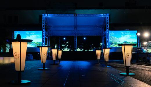 導入事例|LED装飾で彩るMICEイベント(シェラトン・グランデ・トーキョーベイ・ホテル様)
