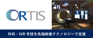 ORTIS-banner