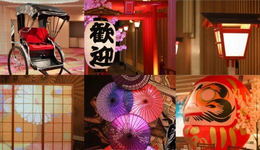 【2021年版】お正月をイメージしたイベントや装飾で人気のレンタル品