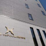 東京ホテル・ウェディング&IR専門学校様