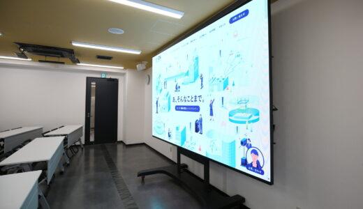 導入事例|可搬型LEDディスプレイ(大阪ウェディング&ホテル・IR専門学校様)