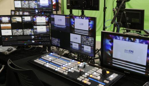 オンラインイベント向けにNewTek 社のライブビデオ製作システムTriCaster® 2 Eliteを導入
